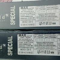 Нержавейка электрод сварочный ЦЛ-11 д.4мм пачка 5кг Maxweld