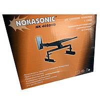 "Кронштейн Nokasonic NK-405 DVD диагональ до 17"""