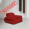 """Кресло кровать """"Hippo"""" красное, раскладное кресло,кресло диван, кресло для дома, бескаркасное кресло."""