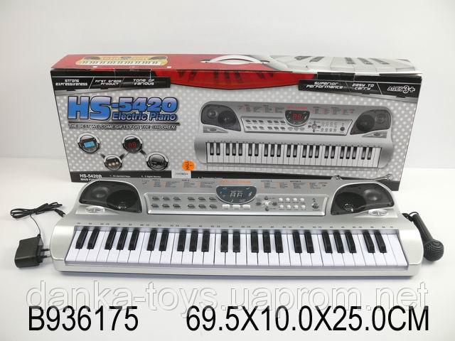Детское Пианино - синтезатор HS5420B