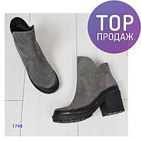 Женские ботинки на толстом каблуке 7 см, натуральный нубук, серые / ботинки женские, удобные