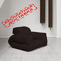 """Кресло кровать """"Hipo"""" черное , раскладное кресло,кресло диван, кресло для дома, бескаркасное кресло."""