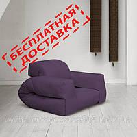"""Кресло кровать """"Hipo"""" фиолетовое , раскладное кресло,кресло диван, кресло для дома, бескаркасное кресло."""