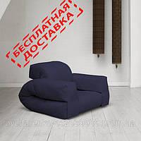 """Кресло кровать """"Hipo"""" синее , раскладное кресло,кресло диван, кресло для дома, бескаркасное кресло."""