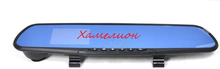 Видеорегистратор-зеркало L604 с антибликовым покрытием