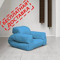 """Кресло кровать """"Hipo"""" голубое , раскладное кресло,кресло диван, кресло для дома, бескаркасное кресло."""