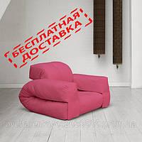 """Кресло кровать """"Hipo"""" розовое , раскладное кресло,кресло диван, кресло для дома, бескаркасное кресло."""