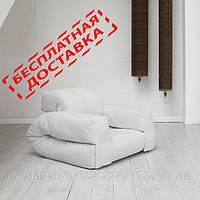 """Кресло кровать """"Hipo"""" белое , раскладное кресло,кресло диван, кресло для дома, бескаркасное кресло."""