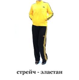 Спортивные костюмы стрейч-эластан