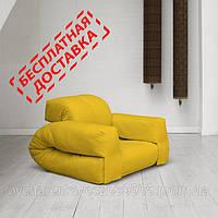 """Кресло кровать """"Hipo"""" желтое , раскладное кресло,кресло диван, кресло для дома, бескаркасное кресло."""