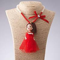 Бусы брелок  детские  на резинке L-36см Кукла красное платье L-11см