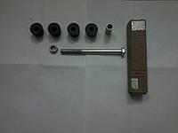 Стойка переднего стабилизатора (в сборе) Чери Элара А21,А5 (Chery Elara A21, A5) A21-2906025/27