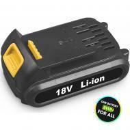 Аккумулятор к электроинструменту Fieldmann 18V 1.3AH (FDUZ50001)