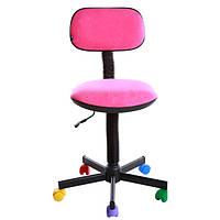 Кресло детское розовое