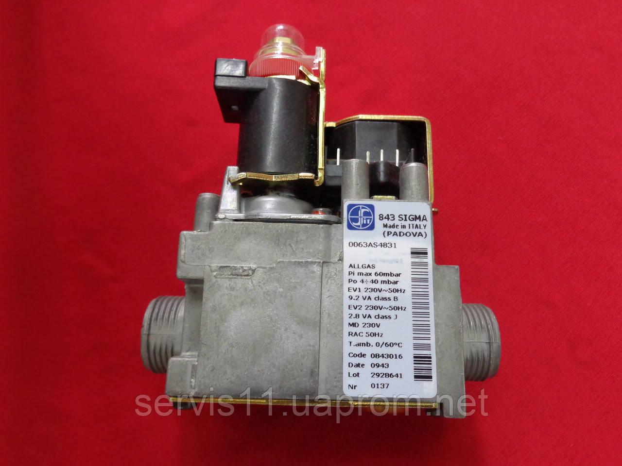 Газовый клапан резьбовой Sit 843 Sigma