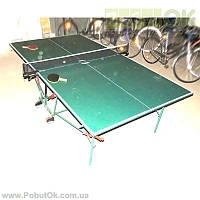 Теннисный Стол Kettler (Код:1084) Состояние: Б/У