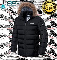 Зимняя куртка с опушкой Braggart Aggressive - 2296#2295 черный