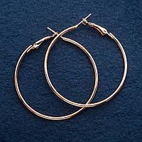 Серьги кольца d-5см золотистые