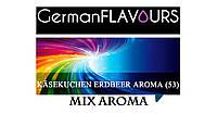 "Ароматизатор ""Käsekuchen Erdbeer Aroma (53)"" GF ароматизатор, Германия (5 мл)"