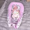 Babynest кокон для новорожденных Микки