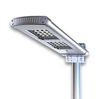 Садовый светильник LED SENTEL