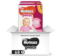 Подгузники-трусики Huggies Pants для девочек 5 (12-17 кг), Box 68 шт.