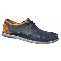 Туфли мужские № 23, синие