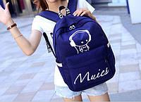 Модный городской рюкзак Music. Для учебы, прогулок