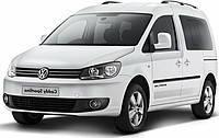 Volkswagen Caddy (с 2010---)