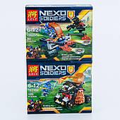Конструктор детский Nexo Soldiers Lele 88-105 дет. (79235)