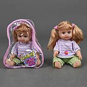Кукла музыкальная Алина в рюкзачке (5058)