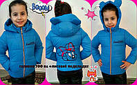 Куртка   для девочек весна-осень, наполнитель синтепон 200, рост 116-122-128-134 см