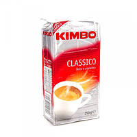 Кофе молотый Kimbo Classico молотый 250 г.