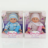 Пупс с аксессуарами Baby Doll (YL 1705 А)
