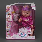 Пупс интерактивный c аксессуарами Baby Doll (ВL 018 E)
