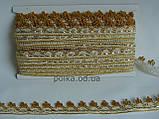 """Біла з золотом тасьма""""корона""""(ширина 2.7 см)1 упаковка-20ярдов, фото 2"""