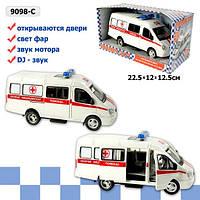 Машина Газель инерционная Скорая помощь Автопарк (9098-C)