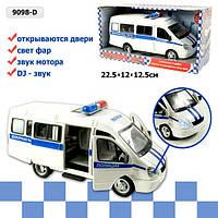 Машина инерционная газель Полиция Автопарк (9098-D)