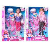 Кукла Лыжница, аксессуары Calleigh (66178)