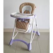 Стульчик для кормления Carrello Caramel (CRL-9501/1 Purple)