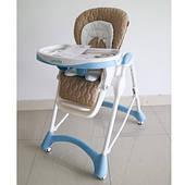 Стульчик для кормления Carrello Caramel (CRL-9501/1 Blue)