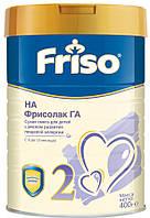 Молочная смесь Фрисолак ГА 1 Гипоаллергенный 400г