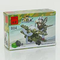 Конструктор Brick Военный самолёт 50 дет. (804)