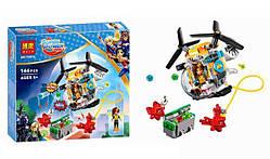 Конструктор Bela Super power Girls Вертолёт Бамблби 144 дет. (10614)