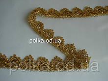 """Золотая тесьма """"треугольник с пайетками""""металлизированная, ширина 3.5см (1 уп-18м=20 ярдов)"""