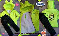 Куртка   для девочек весна-осень, наполнитель синтепон 200, подкладка флис,  рост 116-122-128-134 см