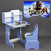 Парта школьная Ледниковый период ЛДСП 69*45 см цвет голубой, 1 стул (КП 026)
