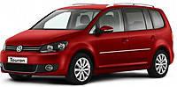Volkswagen Touran (2004-2010)