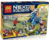 Конструктор Нексо Найтс Механический конь Lele 249 дет (79236)