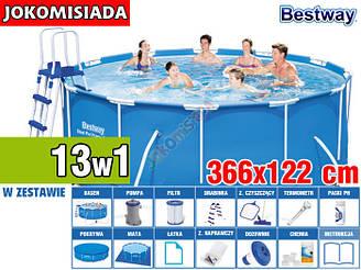 Бассейн каркасный BESTWAY 366x122 см